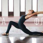 Йога и похудение: как совместить?